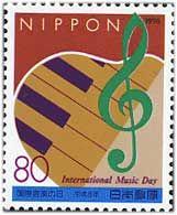 国際音楽の日