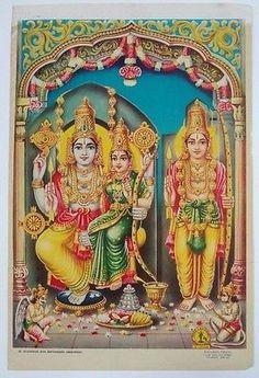 India 50's Print RAMA SITA & LAXMANA GARUDA Sivakasi 55318 Bal Krishna, Krishna Art, Lord Krishna, Krishna Painting, Krishna Images, Radhe Krishna, Om Namah Shivaya, Shree Ram Images, Rama Sita