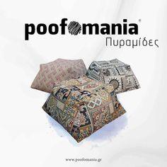 Πυραμίδες #beanbag #indoor #interior #poof #pouf #madeingreece #poofomania #design #poof #pouf
