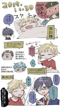 Saitama, Character Design, Twitter, Comics, Cute, Youtube, Kawaii, Cartoons, Comic