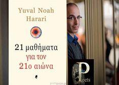 Ραδιόφωνο+Παγκοσμιοποίηση+|+1+Yuval+Noah+Harari++|+Poets-Radio+Book Cover, Frame, Books, Picture Frame, Libros, Book, Frames, Book Illustrations, Libri