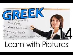 Learn Greek with Pictures -- Greek Job Vocabulary Learn Brazilian Portuguese, Learn Greek, Portuguese Lessons, Hungarian Recipes, Hungarian Food, Language Acquisition, Greek Language, Special Education, Family History