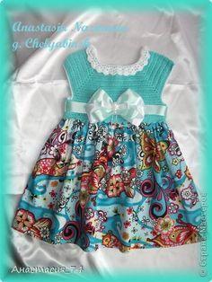 Гардероб Вязание крючком Шитьё Платье для моей принцессы Бусины Ленты Нитки Ткань фото 3