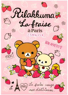 San-x Rilakkuma La Fraise Exchange Notebook: Pink