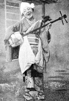 Japanese Folkswoman with her Shamisen, 1904