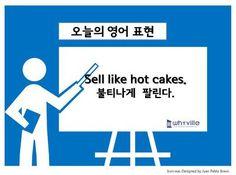 Daum 블로그
