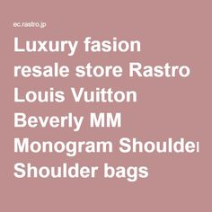 Luxury fasion resale store Rastro Louis Vuitton Beverly MM Monogram Shoulder bags Brown Canvas M40121