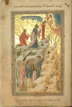 Raphael Angel, Archangel Raphael, Greek Mythology Art, Roman Mythology, Orthodox Catholic, Peter Paul Rubens, Orthodox Icons, Angel Art, Wedding Humor