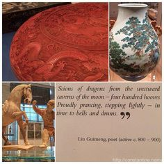 ROM 2 - http://constantine.name/rom-2/ - Ming Dynasty. #ROM has a very impressive collection and very nicely displayed.