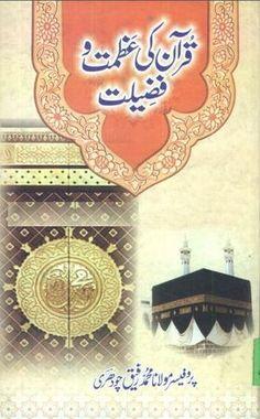 ONLINE READ DOWNLOAD (3 MB) OTHER LINK DOWNLOAD (3 MB) Islamic Books Online, Quran Pdf, Muhammad, Free Ebooks, Professor, Posts, Education, Link, Teacher