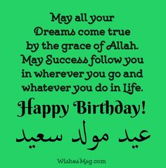 daughter birthday quotes teenage * daughter birthday quotes from mom ` daughter birthday quo Muslim Birthday Wishes, Happy Birthday Greetings Friends, Birthday Wish For Husband, Birthday Wishes For Daughter, Happy Birthday Son, Birthday Wishes Messages, Birthday Cake, Birthday Quotes Kids, Birthday Greetings Quotes