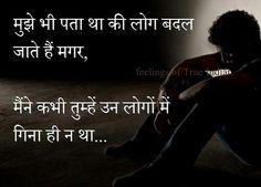 Ek kavita har maa ke naam mother poem in hindi see for Koi 5 kavita