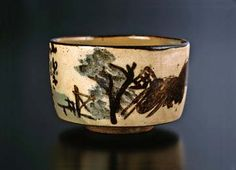 Tea Bowl with landscape in underglaze blue and iron brown by Ogata Kenzan