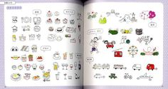 Happy Illustrations with Ball Point Pens Japanese Craft Book   eBay