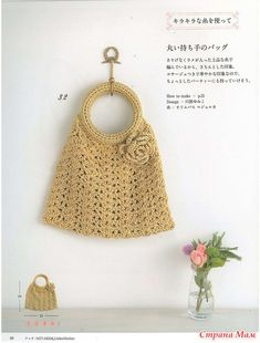 Album Archive - Lady Boutique Series № 3191 2010 Bag Crochet, Crochet Market Bag, Crochet Clutch, Crochet Books, Crochet Chart, Cute Crochet, Crochet Doilies, Crochet Patterns, Japanese Patterns