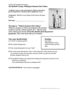 Art Comparison Essay Example To Kill A Mockingbird Writing Activity Theme Essay also Essay On Research Methodology To Kill A Mockingbird Trial Organizer Activity Ch   Inference  Essay Writing Assistance
