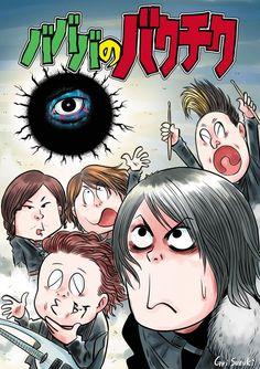 Rock Posters, Ticks, Doodles, Portrait, Drawings, Anime, Twitter, Headshot Photography, Portrait Paintings