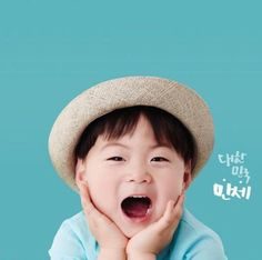 Rie, Filipino, USA Mostly for the cuties Song Triplets. Cute Boys, Cute Babies, Baby Kids, Superman Kids, Man Se, Song Daehan, Song Triplets, Baby Tumblr, Korean Babies