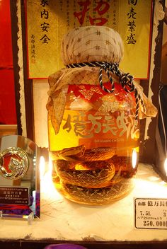 Habu Wine in Okinawa, Japan...yeah I drank that.  I even brought a small bottle home.  Forget the worm...try a curled up snake!