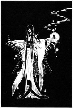 Yuuko Ichihara as seen in chapter 213, the final chapter.