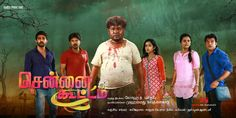 Chennai Koottam Movie Stills