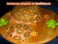 Фото к рецепту: Клубнично-йогуртный торт Черепаха