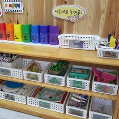 #평가인증 #평가인증3차지표 #만2세미술영역 #얄밉쟁이 Kindergarten Art, I School, Kids Education, Art For Kids, Diy And Crafts, Clip Art, Classroom, Activities, Tags