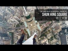 Daring Photographers Climb the 1,260-Foot Shun Hing Tower in Shenzhen – PictureCorrect