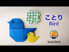 折り紙でモザイク模様♩ Origami Mosaic - YouTube