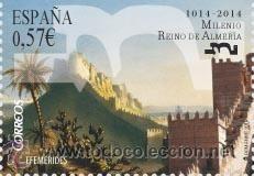 Spain 2016 - Efemérides. Milenio del Reino de Almería mnh