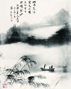 """Chin-san Long. """"Picture in the painting, painting in the picture"""""""