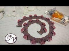 Ожерелье из бисера разных размеров. Бисероплетение для начинающих. - YouTube