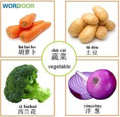 蔬菜 shū cài