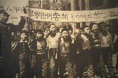 4·19혁명 [ 四一九革命 ] Korea, 1960.4.19  Photographer Unidentified   군인아저씨 부모형제에게 총뿌리를 대지말라!! Elementary demonstrators