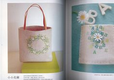Embroidery Design Note of Flower by Kazuko Aoki by CollectingLife - $25 on Etsy // Embroidery over stamps? Love this!