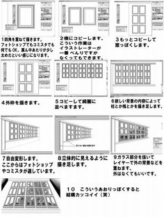 Twitter Manga Drawing Tutorials, Illustrator Tutorials, Drawing Tips, Comic Tutorial, Manga Tutorial, Background Drawing, Animation Background, Background Images, Digital Painting Tutorials