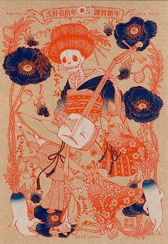 "tanuki-kimono: "" Youkai and yuurei, art by Alien-D/Amayagi-dô Jun Summer is Japan's Ghost season. While Obon's ancestors festival is… Japanese Folklore, Japanese Art, Mythological Creatures, Mythical Creatures, Ero Guro, Moonage Daydream, Japanese Festival, 2d Art, Illustrations Posters"
