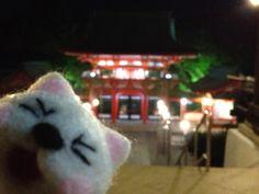 Ohmi shrine