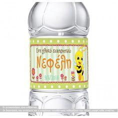 Μελισσούλα (πουά και ρίγες ) , 10άδα ,αυτοκόλλητα για βαζάκια - μπομπονιέρες - μπουκάλια με το όνομα που θέλετε.Ιδανικές για μπουκάλια νερού,αναψυκτικών,βαζάκια,κουτιά,ή δικές σας μπομπονιέρες.Τιμή,10 λεπτά η ετικέτα