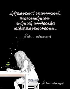 Malayalam Quotes, Love Quotes For Him, True Quotes, Mindfulness, Memes, Meme, Quotes About Love For Him, Consciousness, True Words