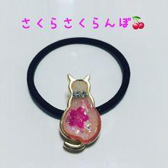 【sakurasakuranbo0409】さんのInstagramをピンしています。 《新作!桜シリーズ♡2 #さくら #桜 #minne #ミンネで販売中 #春 #ねこ好き #猫 #レジン好きの人と繋がりたい #ハンドメイド #ハンドメイド売りたい #ハンドメイド買いたい #あくせさりー》