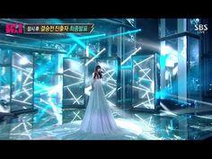 15& - 비와 찻잔 사이 - AMAZING!! <3