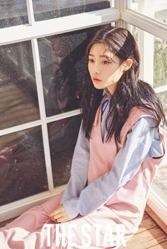 Jung Chaeyeon - The Star Magazine January Issue '17