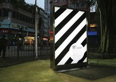 Mobile M+ Exhibition by TGIF , via Behance