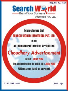 Searchworld No.1 local search engine provides comprehensive updated information on all B2B and B2C Products and Services. Services available in all major Indian cities including Mumbai, Delhi, Bangalore, Hyderabad, Chennai, Pune, Kolkata, Ahmedabad and many more.Searchworld India's local search engine,Online Business Directory and Yellow Pages promotes your business and Provides Information Services available in all major Indian cities .