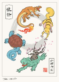 Jed Henry Illustration: Video games in the style of Japanese woodblock prints