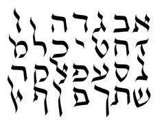 hebrew calligraphy - Google-haku