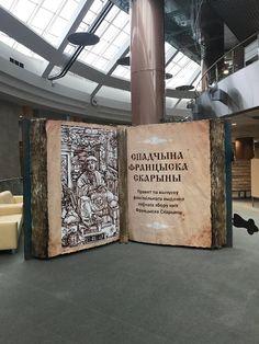National Library of Belarus (Minsk, Bielorusko) - Recenzie