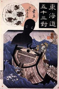 """Umibōzu is a spirit in Japanese folklore. The Umibōzu is said to live in the ocean and capsize the ship of anyone who dares speak to it. This spirit's name, which combines the character for """"sea"""" with the character of """"Buddhist monk,"""" is possibly related to the fact that the Umibōzu is said to have a large, round head, resembling the shaven heads of Buddhist monks. Alternatively, they are enormous Yōkai (spectres) that appear to shipwreck victims and fishermen."""