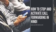 Call forward Kaise Kare Aur Hataye,How To Stop Call Forwarding In Hindi,call forwarding deactivate code,call forwarding kaise band kare. Top 10 Business Ideas, Best Tech News, Investment In India, Budget App, Video Editing Apps, E Commerce Business, Online Security, Earn Money Online, Earning Money